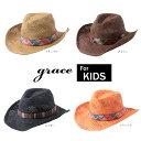 ≪SALE≫grace hats ストロー中折れハット[キッズ]54cm ウエスタンハット テンガロンハット カウボーイハット ストロ…