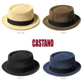 CASTANO サーモメッシュ ポークパイ ハット Lサイズ ストローハット テラピンチ 中折れハット サマーニット サーモハット 麦わら帽子 サイズ調整 紫外線対策 UVケア 日よけ プチプラ メンズ 男性 春夏 カスターノ 100-132320 帽子