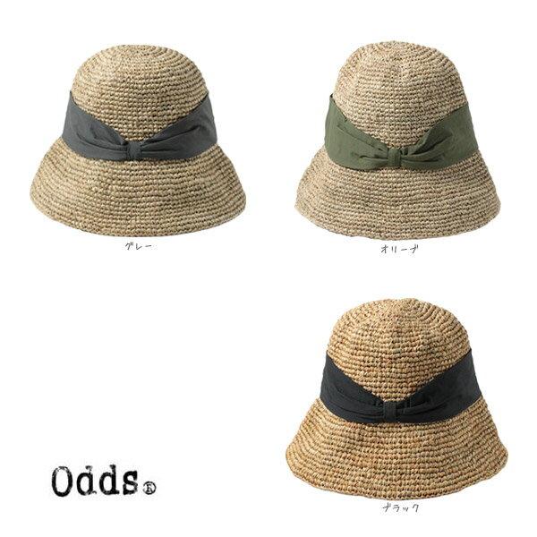 送料無料 odds MAT RIBBON HAT ストローハット 麦わら帽子 ラフィアハット つば広ハット つば広帽子 リボン 折りたたみ 携帯 紫外線対策 UVケア 日よけ レディース 女性 婦人 ギフト プレゼント 春夏 オッズ od171-0401 帽子