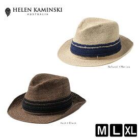 HELEN KAMINSKI XY BRONTE[布バッグ付き]Mサイズ〜XLサイズ 正規品 スリランカ製 ラフィア 大きいサイズ ストローハット 中折れハット 中折れ帽子 フェドラ 折りたたみ メンズ 男性 ヘレンカミンスキーXY 送料無料 帽子 楽天ランキング第1位