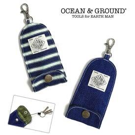 クーポン発行中!!Ocean&Ground キーケース BLUE BLUE[キッズ・ジュニア]伸びるリール 鍵ホルダー ブルーブルー メール便 オーシャンアンドグラウンド 1725901 楽天ランキング第1位 あす楽