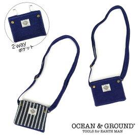 クーポン発行中!!Ocean&Ground 2WAY 移動ポケット BAG BLUE BLUE[キッズ・ジュニア]ポケットポーチ 子供用 男の子 女の子オーシャンアンドグラウンド 1815905 楽天ランキング第1位 メール便可 あす楽
