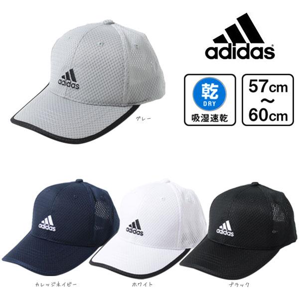 [メール便送料無料]adidas メッシュキャップ Mサイズ〜XLサイズ 野球帽 ベースボールキャップ 紫外線対策 UVケア 日よけ 大きいサイズ 吸湿 速乾 メンズ 男性 紳士 父の日 お父さん ギフト プレゼント 春夏 アディダス 100-711410 帽子
