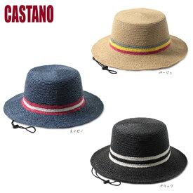 CASTANO ビーチハット Lサイズ あご紐付き ストローハット 麦わら帽子 フェスハット バケットハット ブーニー アドベンチャーハット 紫外線対策 UVケア 日よけ メンズ 男性 レディース 女性 ユニセックス BEACH BUCKET HAT 春夏 カスターノ 186-132218 帽子