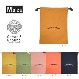 クーポン発行中!!Ocean&Ground コットン巾着中 O&G[キッズ・ジュニア・ベビー]巾着袋 着替え袋 オーシャンアンドグラウンド 1815902 楽天ランキング第1位 メール便可