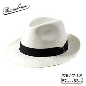 送料無料 BORSALINO パナマ ファイン ミドルブリム[PANAMA FINE MIDDLE]本パナマ 中折れハット Mサイズ〜4Lサイズ イタリア製 エクアドル産 パナマハット パナマ帽 中折れ帽 大きいサイズ メンズ 男性 紳士 春夏 ボルサリーノ 140338 4BOS-54017-19 帽子 楽天ランキング第1位