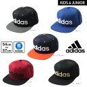 [メール便送料無料]adidas ツイルロゴキャップ[キッズ・ジュニア]54cm〜57cm ベースボールキャップ 野球帽 フラットバ…