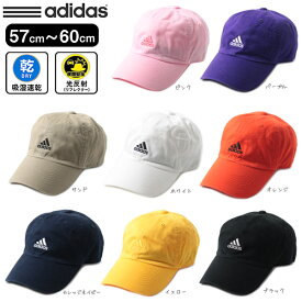 [メール便送料無料]adidas コットン ロゴキャップ Mサイズ〜XLサイズ ローキャップ コットンキャップ リフレクター 大きいサイズ 野球帽 ベースボールキャップ UVケア 紫外線対策 日よけ レディース 女性 メンズ 男性 春夏秋 オールシーズン アディダス 187-111703 帽子
