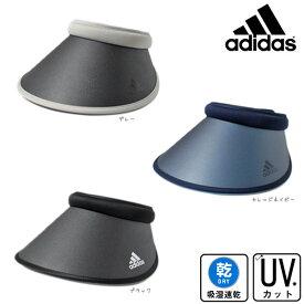 adidas ベーシック クリップサンバイザー[UPF50+]UV加工 UVカット バイザー 差し込み カチューシャ 紫外線対策 UVケア 日よけ つば広帽子 ゴルフ ジョギング ウォーキング レディース ミセス 女性 婦人 母の日 お母さん 春夏 アディダス 196-311201 帽子