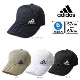 [メール便送料無料]adidas ライト メッシュ キャップ Mサイズ〜XLサイズ 吸湿 速乾 野球帽 ベースボールキャップ 紫外線対策 UVケア 日よけ メンズ 男性 紳士 ギフト プレゼント 春夏 アディダス 196-111201 LT-MESH 3ST CAP 帽子