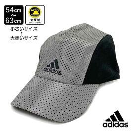 adidas リフレクター キャップ【UPF50+】XS〜4Lサイズ 大きいサイズ 小さいサイズ UV加工 UV50+ 反射板 紫外線対策 日よけ メッシュキャップ レディース 女性 男女兼用 春夏秋 アディダス RUN REFLECT CAP GNS22 帽子 送料無料