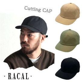 RACAL TM64 Cutting CAP カッティングキャップ 日本製 ベースボールキャップ 野球帽 オールシーズン 日よけ メンズ 男性 紳士 春夏秋 国産 ラカル RL-20-1109 帽子 メール便送料無料