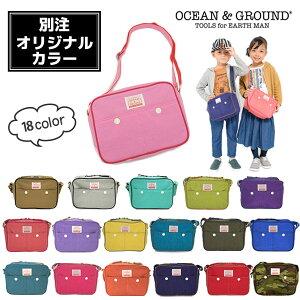当店限定カラー!!Ocean&Groun...
