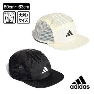 adidas 5パネル パワーキャップ XL〜4Lサイズ 大きいサイズ ランニングキャップ メッシュキャップ 軽量 紫外線対策 UVケア 日よけ メンズ 男性 春夏秋 アディダス 25622 FIVE-PANEL POWER CAP 帽子 メー