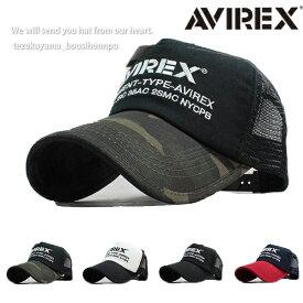 AVIREX アヴィレックス アビレックス キャップ 帽子 メッシュキャップ メンズ NUMBERRING 人気 トレンド