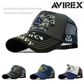 AVIREX アヴィレックス アビレックス キャップ メッシュキャップ 帽子 メンズ NS プリント 人気 トレンド
