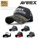 AVIREX アヴィレックス アビレックス キャップ メンズ レディース 大きいサイズ ビッグサイズ 帽子 メッシュキャップ …