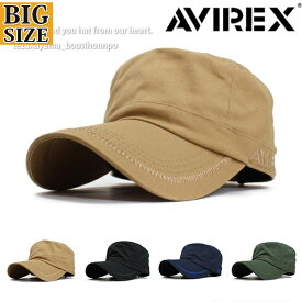 AVIREX アヴィレックス アビレックス キャップ 大きいサイズ ビッグサイズ 帽子 ワークキャップ メンズ 人気 トレンド
