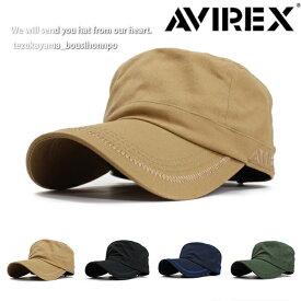 AVIREX アヴィレックス アビレックス キャップ メンズ レディース 帽子 ワークキャップ 人気 トレンド 父の日 贈り物 プレゼント メンズ