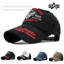 アルファ インダストリーズ Alpha Industries キャップ 帽子 メッシュキャップ メンズ レディース G A 人気 トレンド …