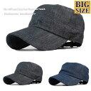 大きいサイズ ビッグサイズ XL ワークキャップ 帽子 メンズ デニムステッチ 無地 秋冬 トレンド 人気