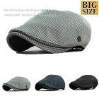 大きいサイズビッグサイズXLハンチング帽子メンズレディースゴルフメッシュダービー無地秋冬トレンド人気