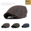 大きいサイズ ビッグサイズ XL ハンチング 帽子 ウール グレンチェック 無地 秋冬 トレンド 人気