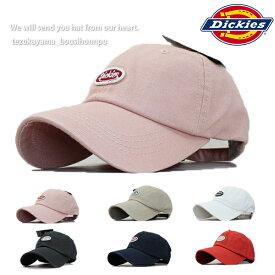 ディッキーズ Dickies キャップ メンズ レディース 帽子 ローキャップ スマイルワッペン 人気 トレンド 父の日 贈り物 プレゼント メンズ