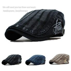 ハンチング メンズ 帽子 Vintage ウォッシュ ラインズデニム春夏 人気 トレンド 父の日 贈り物 プレゼント メンズ