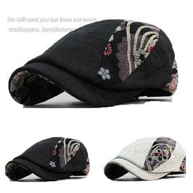 ハンチング メンズ 帽子 麻 京風和柄 切替 春夏 秋冬 トレンド 父の日 贈り物 プレゼント メンズ