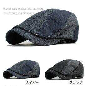 ハンチング メンズ 帽子 Vintage デニム コンビ ライン 春夏 秋冬 トレンド 人気 おしゃれ 父の日 贈り物 プレゼント メンズ