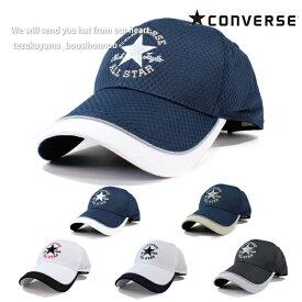 converse コンバース キャップ ローキャップ 帽子 メンズ レディース LITE-MESH ブランド 人気 トレンド おしゃれ