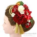 髪飾り 成人式 振袖 前撮り 袴 2点セット 花 赤 白 オフホワイト 金 ちりめん 縮緬 房付き 組紐 レース ラインストー…