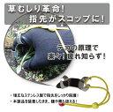 草むしり爪 パワーネイル NHK「まちかど情報室」で紹介されました!(指がスコップ代わりに) ※送料¥250(5個まで)…