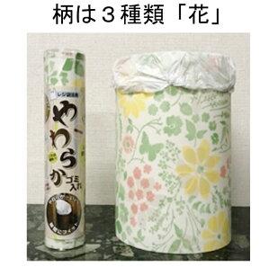 やわらかゴミ入れ-NHKの「まちかど情報室」とテレビ東京の「トレたま」で紹介