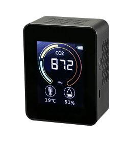 【送料無料】JAHA011TW 三密回避の二酸化炭素測定器軽量 コンパクト 測定 密閉 換気 安全 安心 飲食店 環境