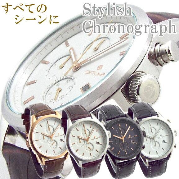 メンズ 腕時計 クロノグラフ OSTUHR オストウーア シチズン製OS10ムーブ搭載 センタークロノグラフ 革ベルト 時計 O-1401M 4カラーあり 送料無料 イベント キャンペーン クーポン対象