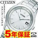 シチズン エコドライブ ソーラー 腕時計 CITIZEN AS1050-58A クーポン クーポン対象 クーポン利用で 最大2000円OFF