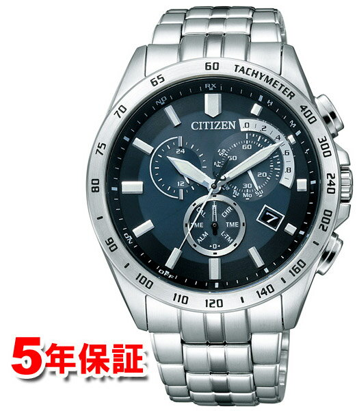 シチズン ソーラー電波時計 エコドライブ クロノグラフ 腕時計 メンズ AT3000-59L 大感謝際 限定 クーポン対象