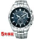 ソーラー電波時計 シチズン エコドライブ クロノグラフ 腕時計 メンズ AT3000-59L CITIZEN