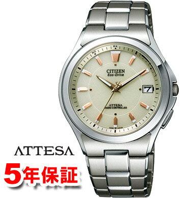 最大2000円OFF クーポン配布中 ポイント最大27倍 ソーラー電波時計 シチズン エコドライブ アテッサ スーパーチタニウム 電波時計 パーフェックス ATD53-2843 CITIZEN ATTESA