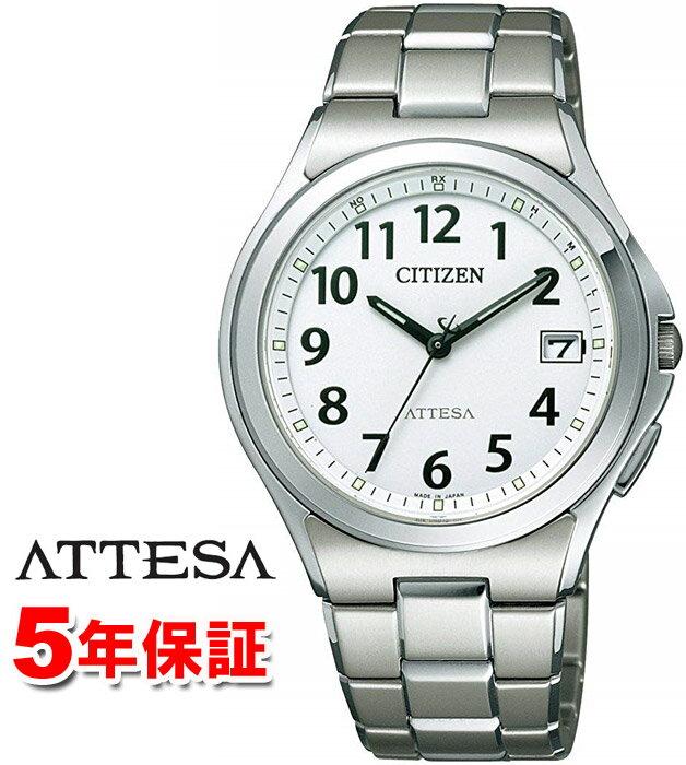ソーラー電波時計 シチズン エコドライブ アテッサ スーパーチタニウム 電波時計 パーフェックス ATD53-2847 CITIZEN ATTESA