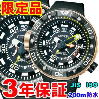 居民专业主人人环保开车兜风太阳能PROMASTER BN2025-02E BN202502E手表