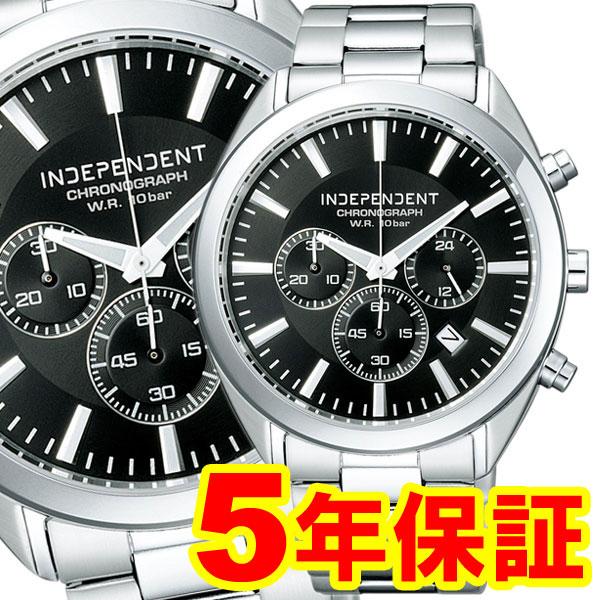 シチズン インディペンデント インデペンデント BR1-412-51 腕時計