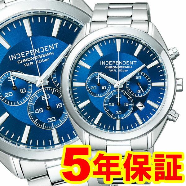 シチズン インディペンデント インデペンデント BR1-412-71 腕時計