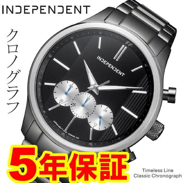 シチズン インディペンデント インデペンデント BR3-130-51 腕時計