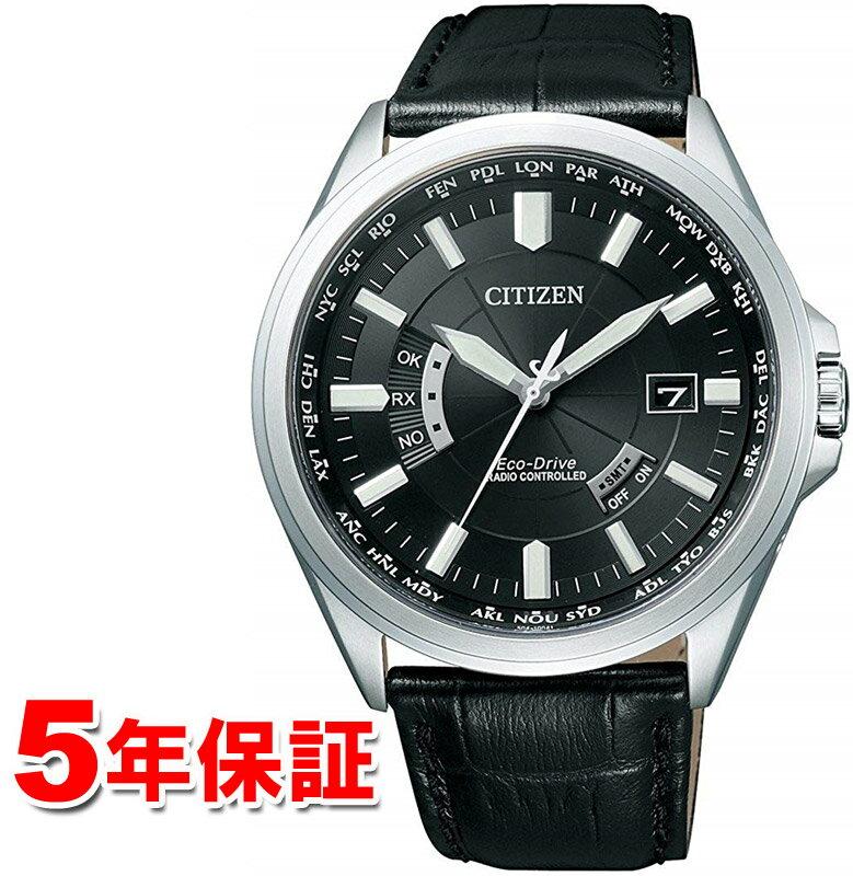 【エントリーでポイントUP】 シチズン ソーラー電波時計 エコドライブ ワールドタイム 腕時計 メンズ CB0011-18E 【クーポン対象】