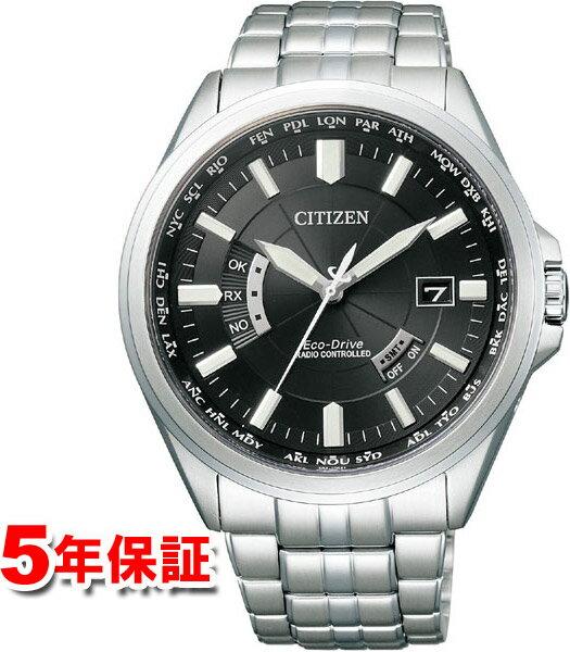 【エントリーでポイントUP】 シチズン ソーラー電波時計 エコドライブ ワールドタイム 腕時計 メンズ CB0011-69E 【クーポン対象】