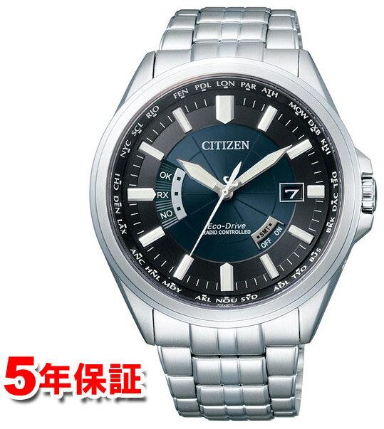 【エントリーでポイントUP】 シチズン ソーラー電波時計 エコドライブ ワールドタイム 腕時計 メンズ CB0011-69L 【クーポン対象】
