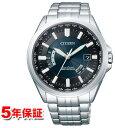 シチズン エコドライブ ソーラー 腕時計 CITIZEN CB0011-69L